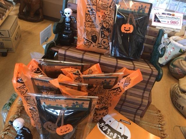 かぼちゃ祭り (3)