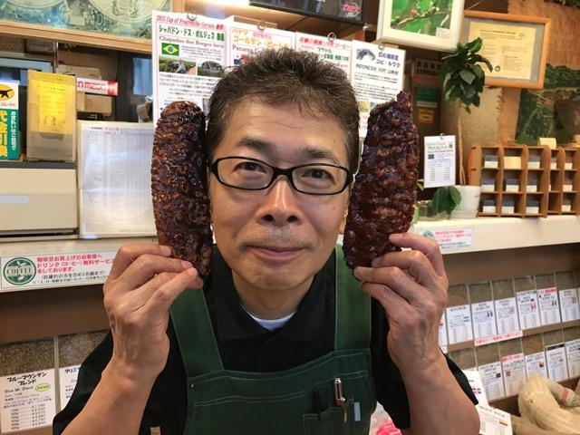 わらじかりん糖 (5)