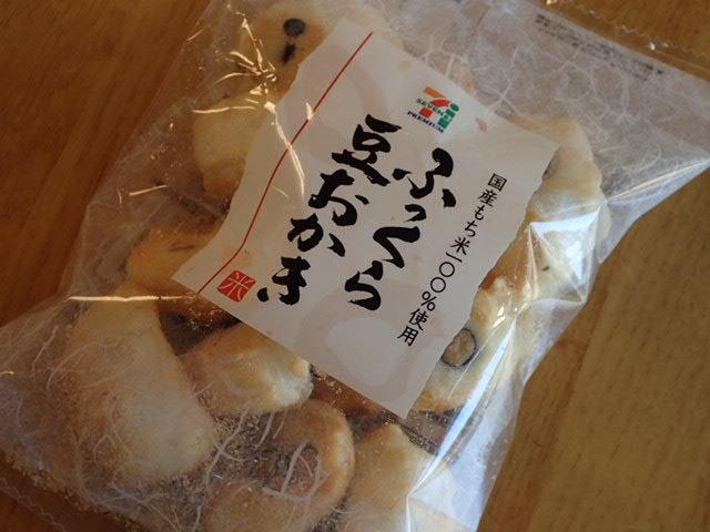 ふっくら豆おかき (1)