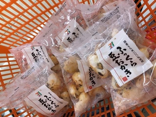 ふっくら豆おかき (5)