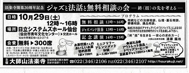 2016-10-17-0002.jpg