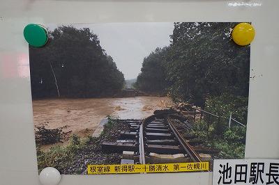 池田駅1609 (4)