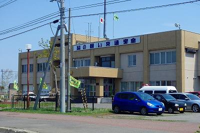 広尾警察署1605 (1)