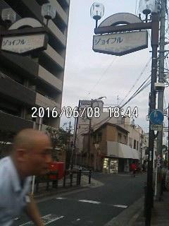 160608_1844~001