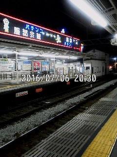 160706_2030~001