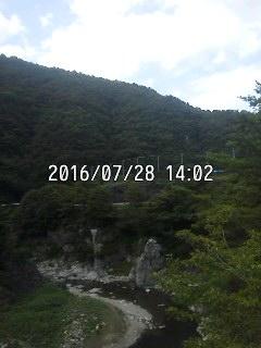 160728_1402~001
