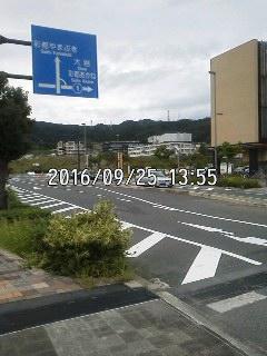 160925_1354~001