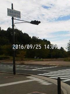 160925_1409~001