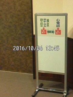 161006_1345~001