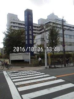 161006_1348~001