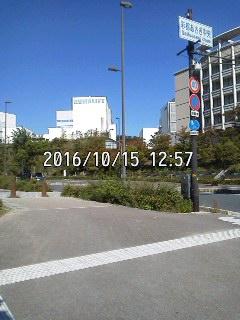 161015_1257~001