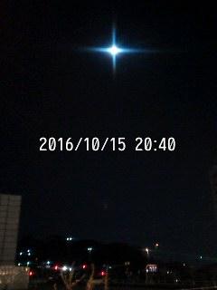 161015_2040~001