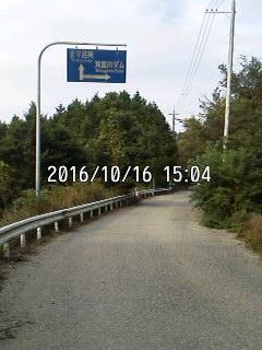 161016_1504~001
