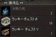 087_07.jpg