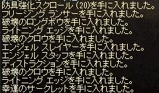 087_08.jpg