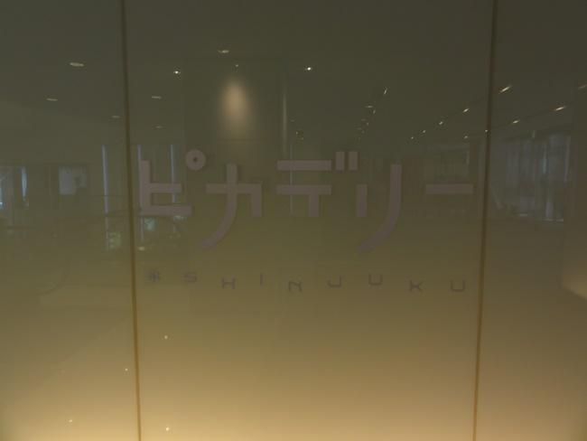 DSC00041_R.jpg