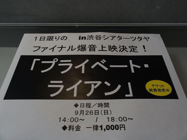 DSC00682_R.jpg