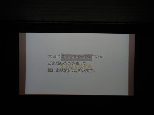 DSC00712_R.jpg