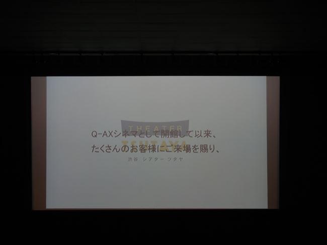 DSC00713_R.jpg