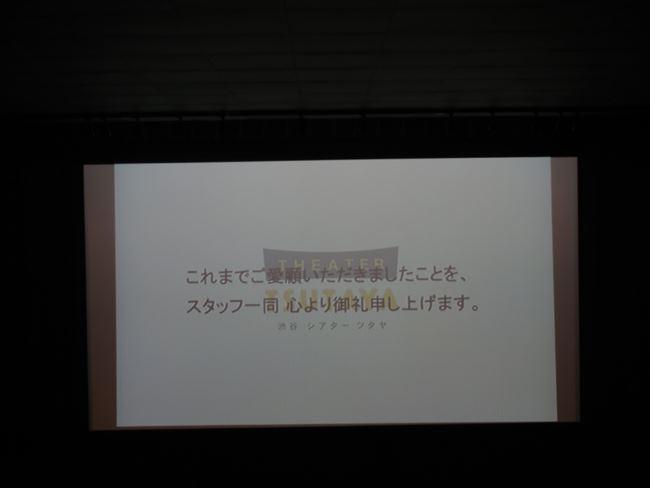 DSC00714_R.jpg