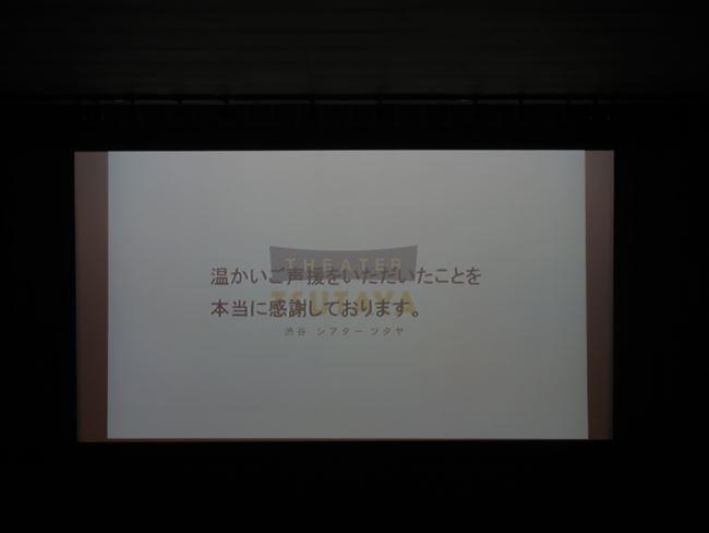 DSC00717_R.jpg