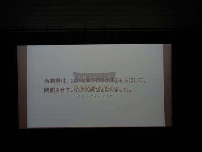 DSC00718_R.jpg