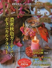 no104_cover_s[1]