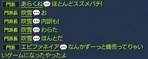 DPS2@えぴこ