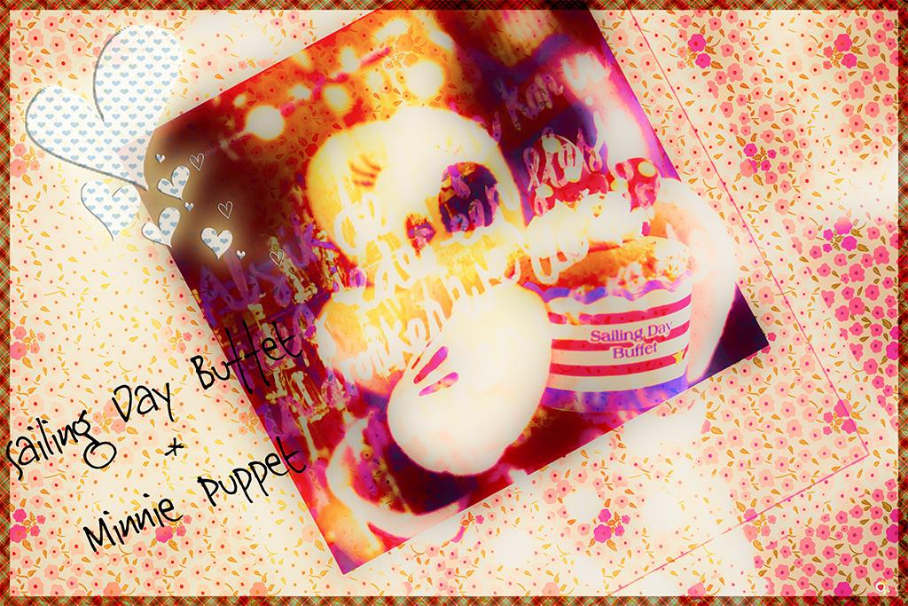 ミニパペちゃんとケーキ1