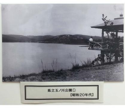県立玉ノ川公園①