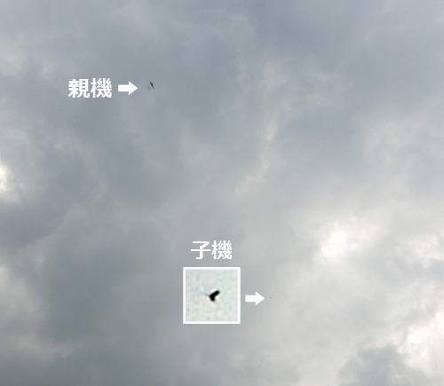 親子機02