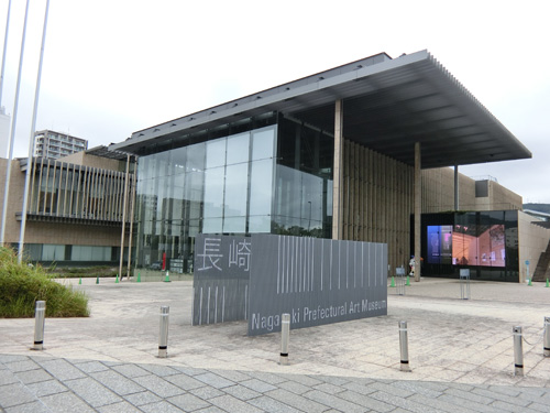 長崎県立美術館。