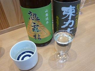 鈴木酒販06