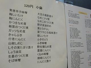 信州おさけ村05