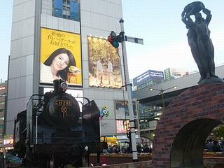 信州おさけ村09