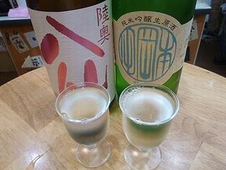 鈴木酒販05