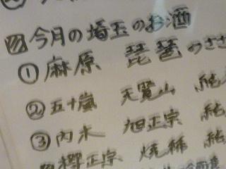 新井商店03