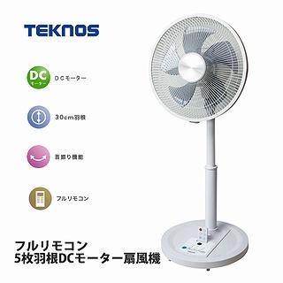 TEKNOS_KI-341DC.jpg