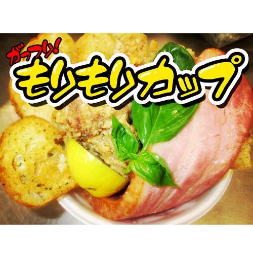 donguri_convert_20160807081301.jpg