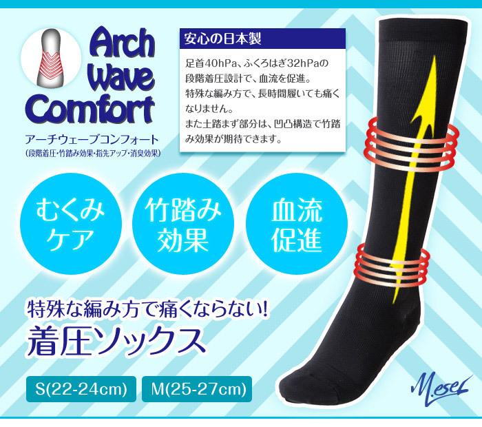 socks_01_20161103103110e08.jpg