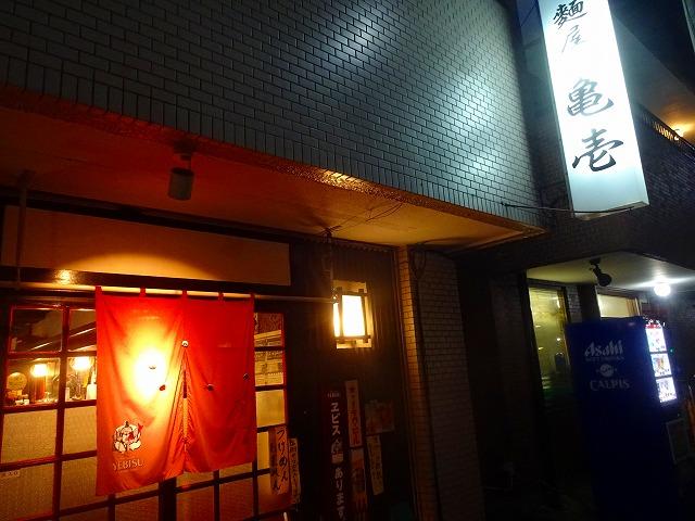 亀壱4 (1)