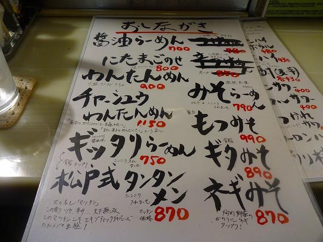 亀壱4 (2)