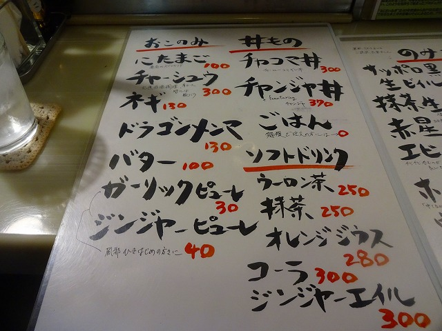 亀壱4 (3)