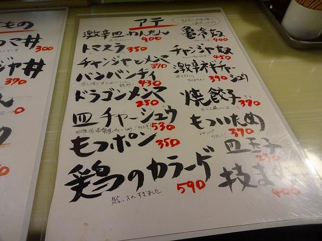 亀壱4 (4)