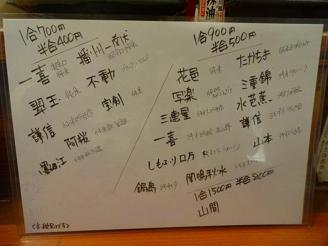 三寒四温7 (2)