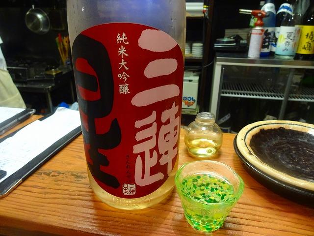 三寒四温7 (15)
