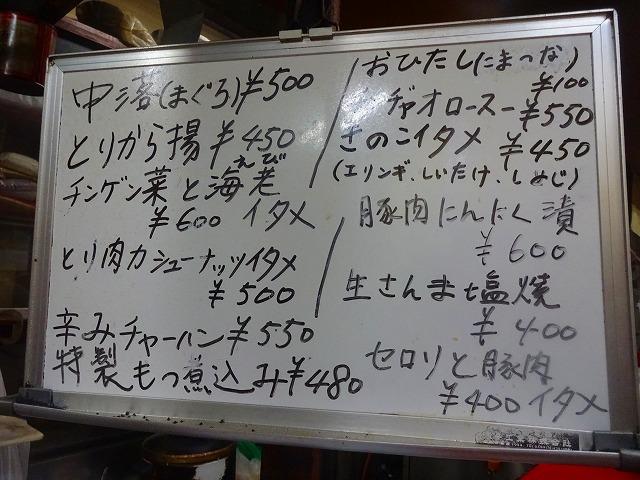 天津10 (4)