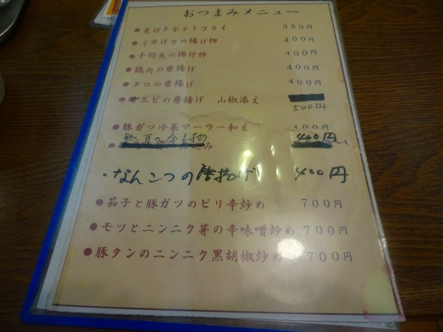 あんり 北小金 (5)