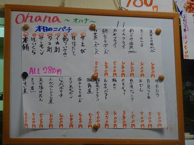 ohana3 (3)