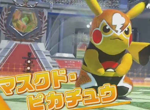 Pokken-Tournament-Pikachu-Libre.jpg